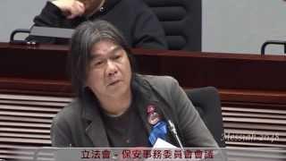 梁國雄:如有辱警罪,被警察侮辱又如何? thumbnail