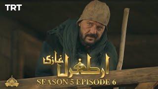 Ertugrul Ghazi Urdu | Episode 6| Season 5