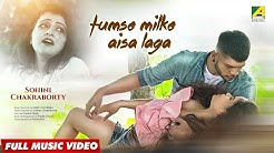 Tumse Milke Aisa Laga | Hindi Song | Full Video | 2019 New Song | Sohini Chakraborty