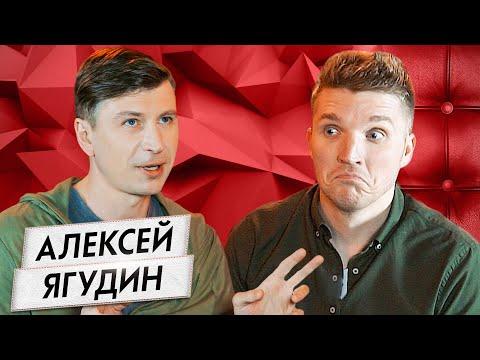 Алексей Ягудин: Про атеизм, телевидение и карьеру — Шоу Без Масок #3 (16+)