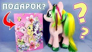 Что внутри подарка с предпоказа My Little Pony в кино?