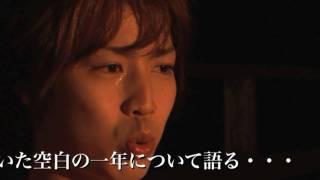 鎌苅健太 25th  - flow - 鎌苅健太 動画 14