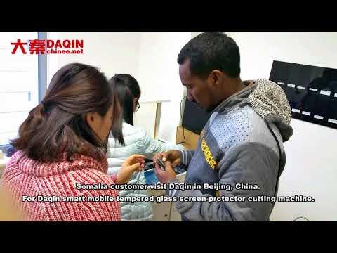 Somalia customer visit Daqin in Beijing, China.