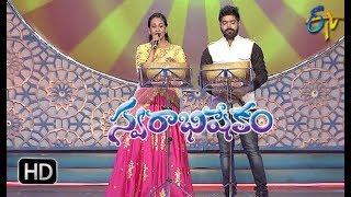 Dheera Dheera Song | Revanth , Anjana Sowmya Performance | Swarabhishekam | 20th May 2018