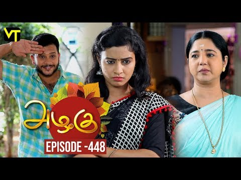 Azhagu - Tamil Serial | அழகு | Episode 448 | Sun TV Serials | 11 May 2019 | Revathy | VisionTime
