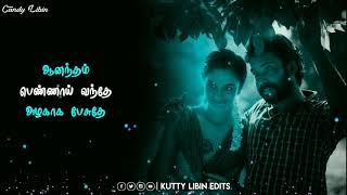 Tamil Melody Song WhatsApp Status Video 💕 Manasula Soora Kathey Song Status 💕 Kutty Libin Edits
