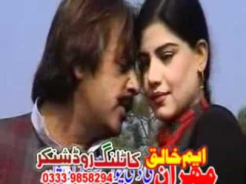toro jamo ki da nazara nashe pashto new song 2012