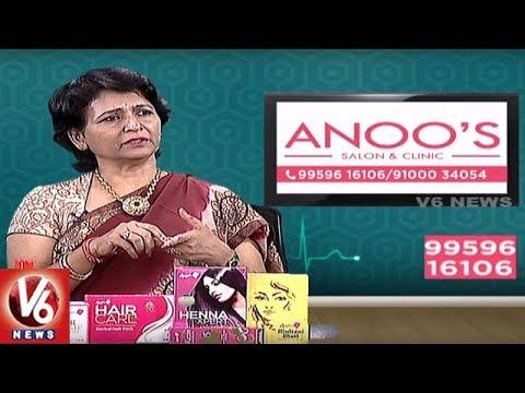 Treatment For Hairfall & Dandruff Problems | Anoo's Salon & Clinic Services | Good Health | V6 News