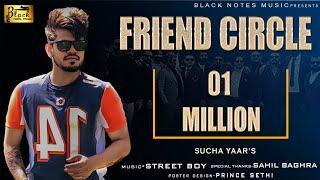 sucha-yaar-friend-circle-latest-punjabi-songs-2019
