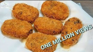 Chicken Russian Cutlets l Shadiyonwale Russian Cutlets l Ramadan Recipes l Cooking with Benazir