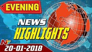 Gambar cover Evening News Highlights || 20th January 2018 || NTV