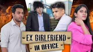 MEETING EX IN OFFICE |