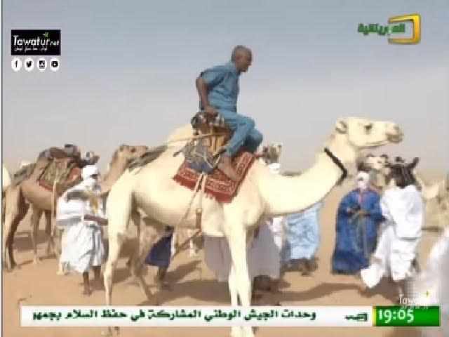 برنامج موريتانيا الاعماق - أمشتيل، أوكار، أكان - قناة الموريتانية
