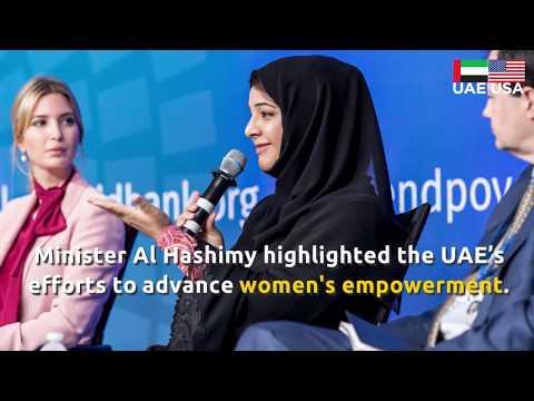 Minister Reem Al Hashimy Highlights UAE's Women's Empowerment Efforts on World Bank Panel