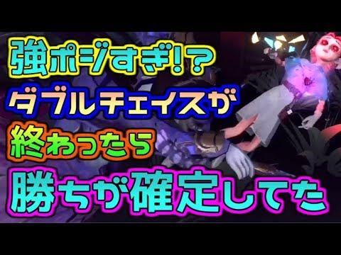 【第五人格】美智子とチェイスしてたら白黒無常も飛び入り参加でダブルチェイス!!【IdentityⅤ】【アイデンティティファイブ】【中国語版】【実況】【美智子】【2対8】【8対2】