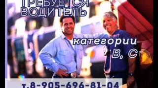 видео Нелегкий поиск работы няней в Москве