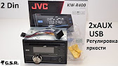 How to set the clock JVC KD-S39 Radio - YouTube