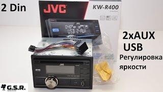 Обзор автомагнитолы JVC KW-R400.