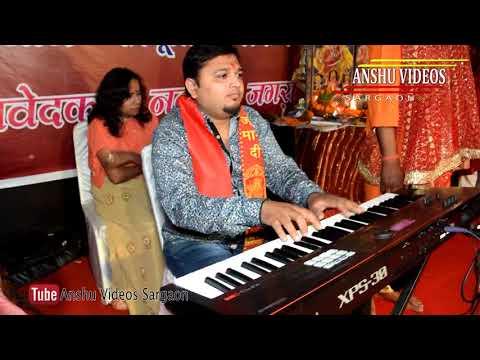 Tor Khelay Dularwa Ran Ban - तोर खेलय दुलरवा रन बन | Dilip Shadangi | Trimurty Public School Sargaon