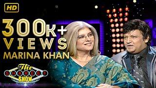 The Shareef Show | Marina Khan | HD