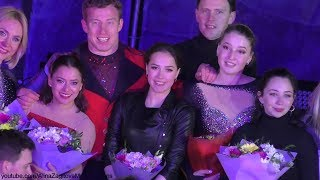 Alina Zagitova 2020 02 01 2030 DobroGrad Full Version