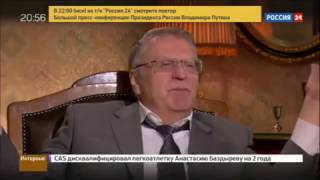 Новогодние подарки от Жириновского для всех россиян! Спешите!