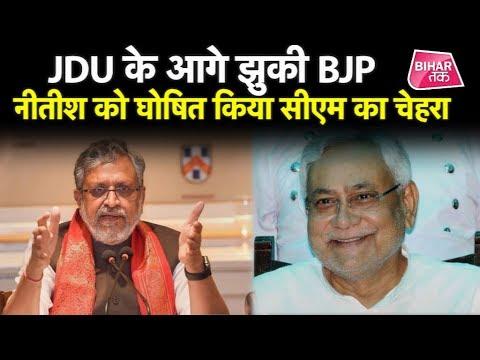 Today's Breaking News । CM Nitish, Tejashwi Yadav, IRCTC और Bihar की खबर