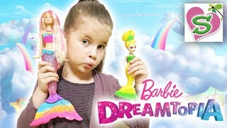 кукла Barbie Dreamtopia Bubbletastic Fairy DVM95 обзор