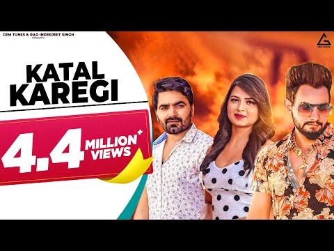 Katal Karegi Ke (Official) | Vicky Kajla, Biru Kataria | New Haryanvi Songs Haryanavi 2019 DJ