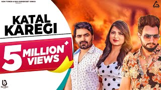 Katal Karegi Ke Rb Gujjar Free MP3 Song Download 320 Kbps