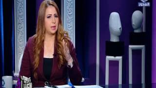 فيديو..حمدي بخيت: لهذا السبب البرلمان يكره الإعلام المصري