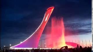 поющие фонтаны в Сочи под музыку Queen