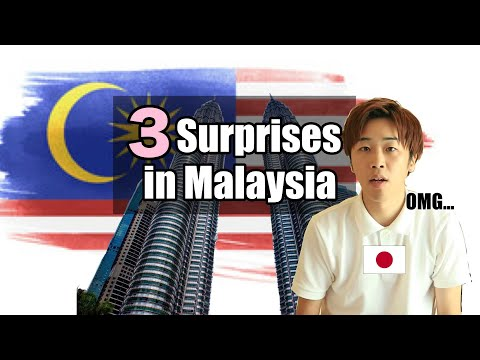 3 Things Japanese People Will Be Surprised at in Malaysia マレーシアで驚くことTOP3