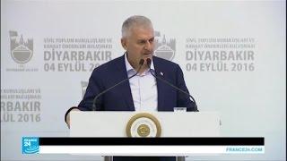 بالفيديو.. رئيس الوزراء التركي: طردنا جميع المنظمات الإرهابية من جرابلس