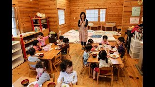 Day Care for Kids in Japan Japanology