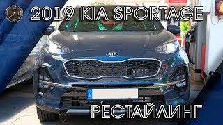видео Киа Спортейдж новый кузов комплектации и цены фото