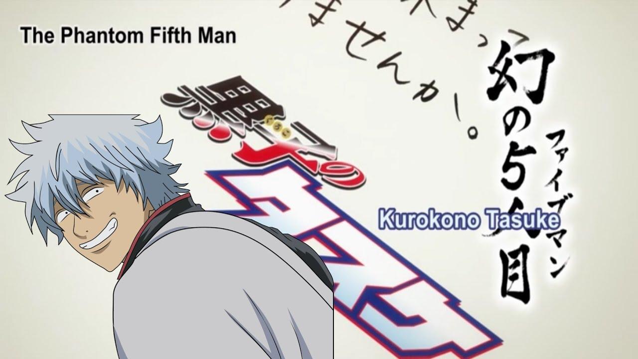 Gintama Episode 272 Anime Review Taking Shots At Kuroko No Basket