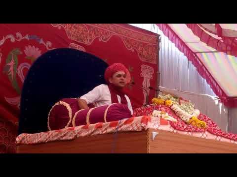 Bhagwat katha nagar ji