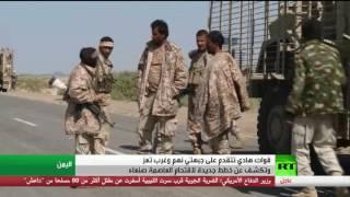 معارك على جبهة نهم شرق صنعاء