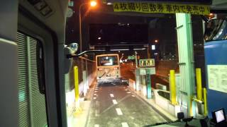 【前面展望】天神バスターミナル~中谷~小倉駅前【西鉄バス・高速なかたに号】