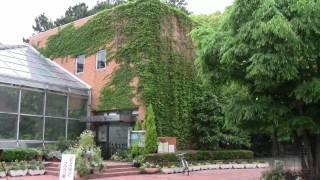 鶴舞公園 緑化センター