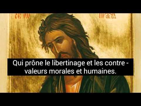 Prire de protection  saint Jean - Baptiste