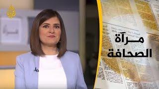 📰 مرآة الصحافة الثانية 2019/7/29