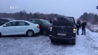 На Серовском тракте массовое ДТП