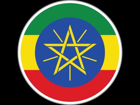 MOJ PUT OKO SVETA ,Ethiopia, Miodrag Colic