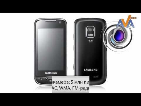 Обзор Samsung B7722 Duos