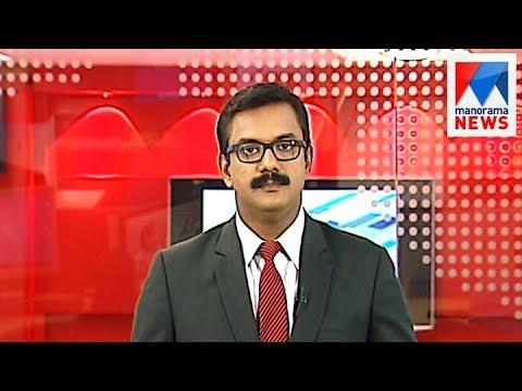 പത്തു മണി വാർത്ത   10 A M News   News Anchor - Priji Joseph   August 12 , 2017    Manorama News