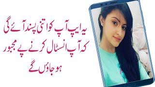 New Powerful Android App 2019 - By Rana DAni
