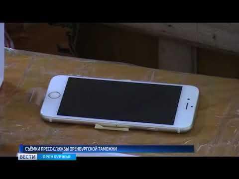 В Оренбурге уничтожат крупную партию телефонов IPhone и Samsung, а также псевдобрендовую одежду