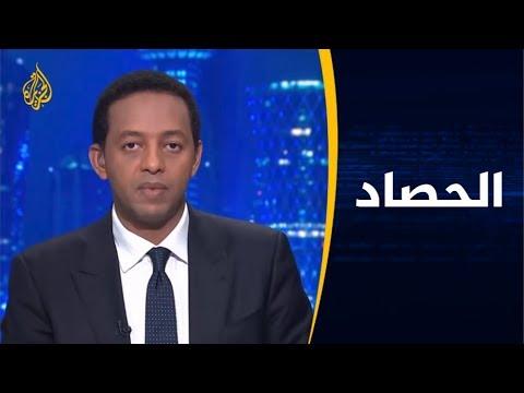 الحصاد- السعودية تدعو إلى قمتين خليجية وعربية لمواجهة طهران  - نشر قبل 4 ساعة